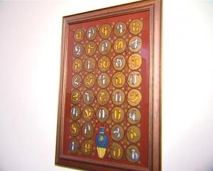 Ermone Zabel Martaian: Alfabetul Armenesc