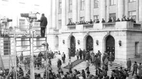 21 Decembrie 1989, Palatul CC al PCR