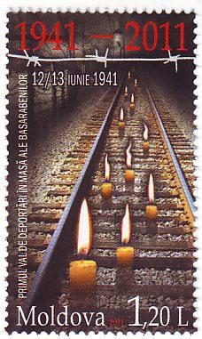 Deportările din 12-13 iunie 1941, timbru comemorativ