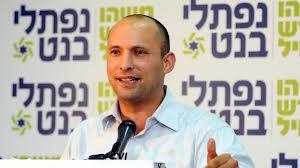 Naftali Bennett, liderul partidului Habait Hayehudi