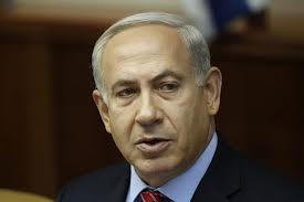 Premierul Netanyahu