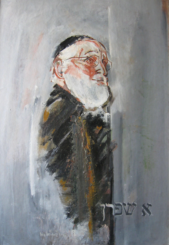 Rabinul Alexandru Şafran