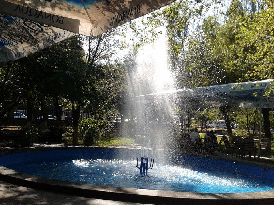Parc in Erevan